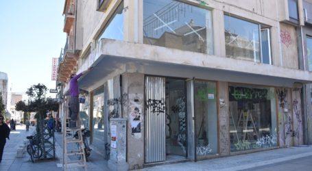 Που θα λειτουργήσουν τα εκλογικά κέντρα των υποψηφίων δημάρχων στη Λάρισα – Πότε θα γίνουν τα εγκαίνια