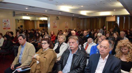 Βόλος: Εκδήλωση του ΚΚΕ για τις γυναίκες στην Ευρώπη