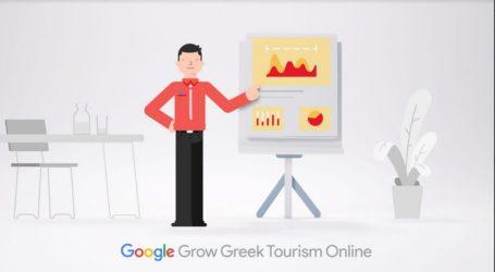 Δωρεάν σεμινάριο για επαγγελματίες τουρισμού από τον Δήμο Βόλου