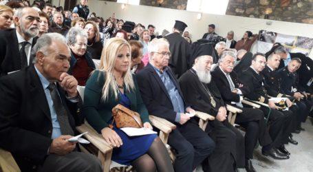 Εκδήλωση για το ολοκαύτωμα των Εβραίων στη Σκόπελο
