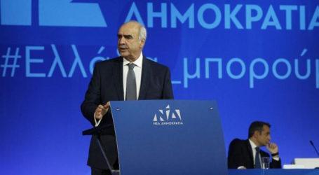 Στον Βόλο ο Βαγγέλης Μεϊμαράκης για εκδήλωση της ΝΔ