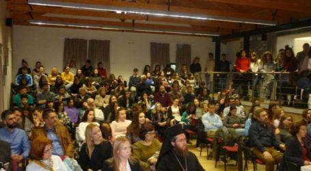 Πλήθος κόσμου στην επίκαιρη ημερίδα για τη Βιοηθική στη Λάρισα (φωτο)