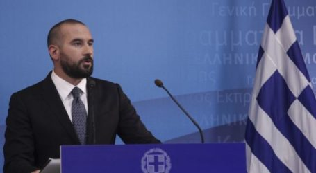 Στη Λάρισα ο Δημήτρης Τζανακόπουλος – Θα μιλήσει στην εκδήλωση της Προοδευτικής Συμμαχίας