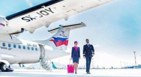 Διεθνείς πτήσεις από το αεροδρόμιο της Σκιάθου με την Sky Express