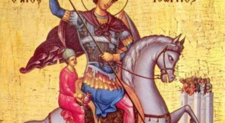 Τιμά τον προστάτη του Στρατού Ξηράς, Άγιο Γεώργιο, η 1η Στρατιά
