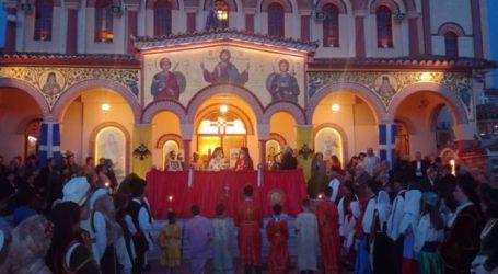 Πανηγυρικός εσπερινός, αρτοκλασία και χοροί στον Ι.Ν. Αγίου Γεωργίου στη Λάρισα (φωτο – βίντεο)