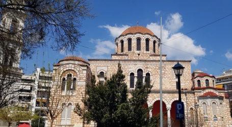 Οι Τέταρτοι χαιρετισμοί στην Μητρόπολη Δημητριάδος