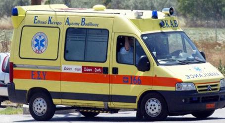 ΤΩΡΑ: 17χρονος μαθητής στο Νοσοκομείο Βόλου ύστερα από πτώση