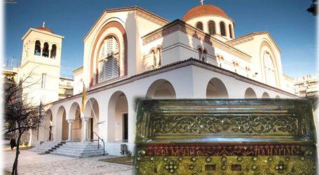 Βόλος: Στην Ανάληψη τεμάχιο της Αγίας Ζώνης – Ομιλία του π. Εφραίμ Παναούση