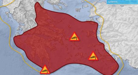 Έρχεται κακοκαιρία στη Μαγνησία – Τι προβλέπουν οι μετεωρολόγοι