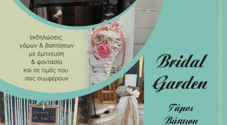 Bridal Garden: Γλυκές και χαρούμενες  ευχές για την καινούργια χρόνια!