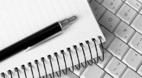 Απεργούν την πρωτομαγιά οι Λαρισαίοι δημοσιογράφοι – Η ανακοίνωση της Ένωσης Συντακτών Θεσσαλίας