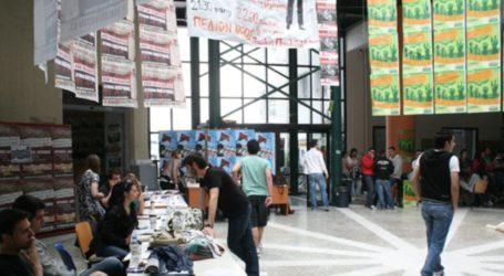 Πρώτη δύναμη η ΔΑΠ ΝΔΦΚ στις φοιτητικές εκλογές του Πανεπιστημίου Θεσσαλίας