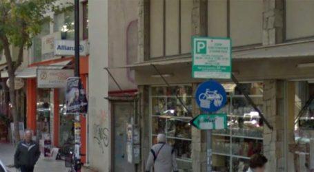 Αυτές είναι οι νέες θέσεις ελεγχόμενης στάθμευσης στο κέντρο της Λάρισας – Αυξημένες κατά 56 σύμφωνα με την εισήγηση