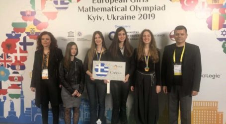 Λαρισαίος εκπαιδευτικός ο αρχηγός της ελληνικής αποστολής στην 8ηΕυρωπαϊκή Μαθηματική Ολυμπιάδα για Κορίτσια – Εξαιρετικές οι διακρίσεις