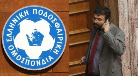 Επιστολή Βουλευτών του ΣΥΡΙΖΑ σε Τσίπρα-Βασιλειάδη ζητάει να μην ισχύσει η αναδιάρθρωση