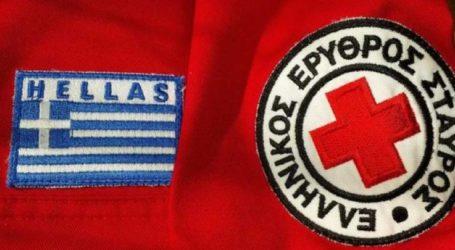 Μαθήματα Πρώτων Βοηθειών από τον Ελληνικό Ερυθρό Σταυρό Λάρισας