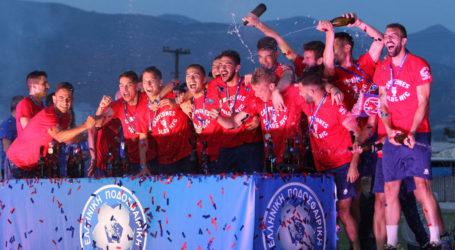 Ο Βόλος γιορτάζει – Φαντασμαγορική φιέστα για την κατάκτηση του πρωταθλήματος τη Μ. Τετάρτη
