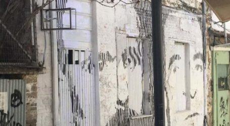 Αυτό είναι το νέο γκράφιτι στη Λάρισα – Δείτε από πού είναι εμπνευσμένο