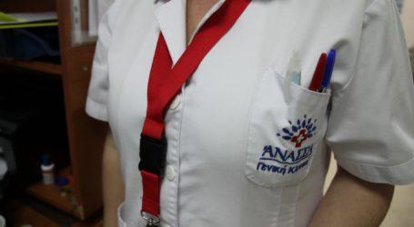 Θέσεις εργασίας από τον Κλινική Άνασσα στον Βόλο