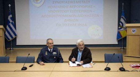 Στην Αθήνα ο Ντίτορας για την προσυπογραφή μνημονίου συνεργασίας για το σύστημα «ΙΡΙΔΑ»