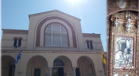 Βόλος: Η Ιερά Εικόνα της Παναγίας Κάτω Ξενιάς, στην Ανάληψη
