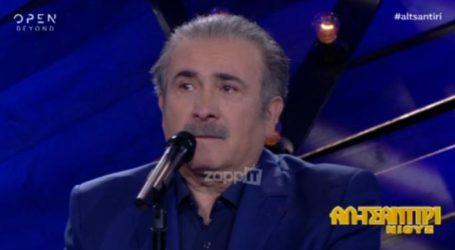 """""""Λύγισε"""" ο Λάκης Λαζόπουλος στο Αλ Τσαντίρι…"""