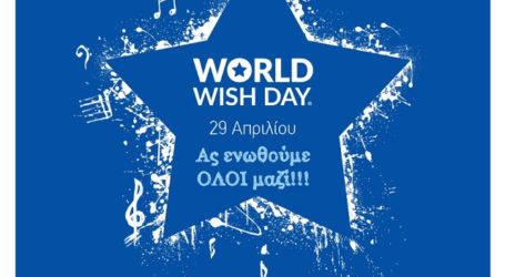 Συναυλία της «Make a wish» και της «Μαγνήτων κιβωτού» στον Βόλο
