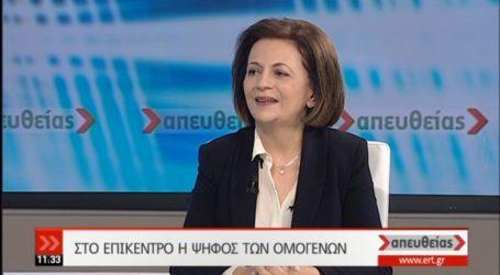 Η υφ. Εσωτερικών Μ. Χρυσοβελώνη για την ψήφο των ομογενών και τις εθνικές εκλογές