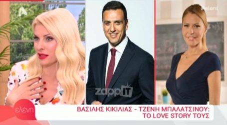 Μενεγάκη για Κικίλια – Μπαλατσινού: «Φαντάζομαι ότι όχι μόνο εγώ χώριζα στις μεγάλες σχέσεις…»