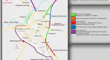 Τα οδικά έργα που αλλάζουν τα κυκλοφοριακά δεδομένα στη Λάρισα – Δείτε το χάρτη