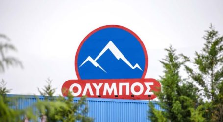 """Προσλήψεις από την γαλακτοβιομηχανία """"Όλυμπος"""" για το εργοστάσιο στα Τρίκαλα – Δείτε τις θέσεις"""