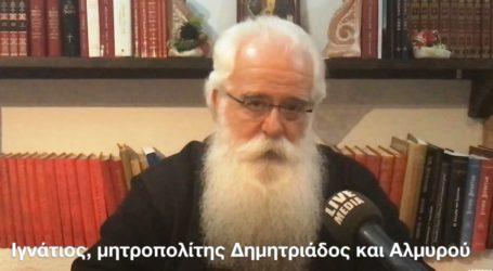 Ο Σεβ.Δημητριάδος Ιγνάτιος στοlivemedia.grμιλά για τη Μεγάλη Εβδομάδα