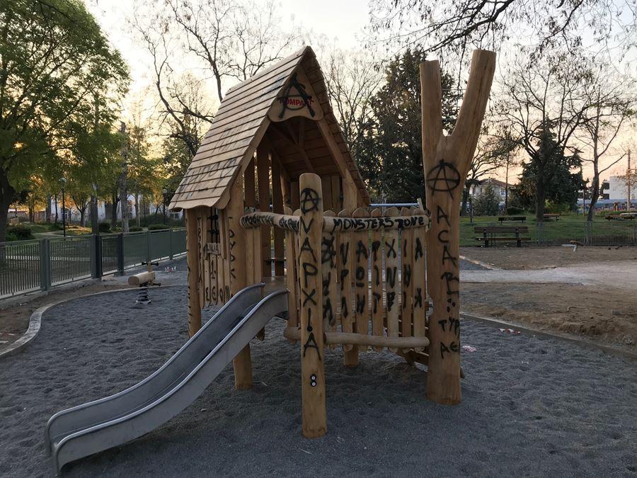 Μήνυση κατ' αγνώστων από το δήμο Λαρισαίων για βανδαλισμούς στη νέα παιδική χαρά της Νεράιδας (φωτό)