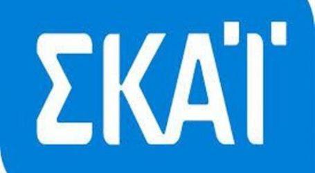 Γυρίσματα του τηλεοπτικού σταθμού ΣΚΑΙ στην Ελασσόνα