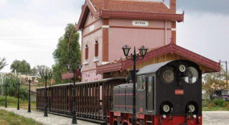 Στον Δήμο Βόλου περνά ο σταθμός του ΟΣΕ στην Αγριά