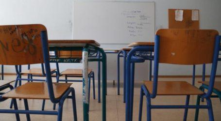 24ωρη απεργία προκήρυξε η ΕΛΜΕ Μαγνησίας