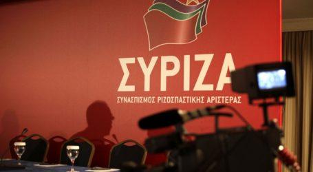 Το πρόγραμμα επισκέψεων των υποψ. ευρωβουλευτών του ΣΥΡΙΖΑ στον Βόλο