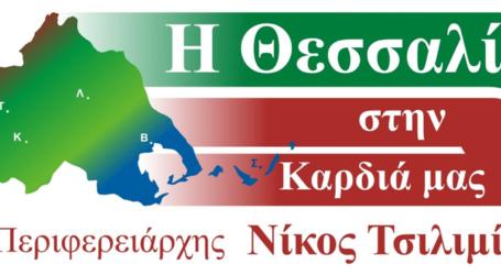 Ανακοίνωσε τους υποψηφίους του ο Νίκος Τσιλιμίγκας – Δείτε τα ονόματα