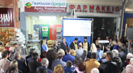 Εγκαίνια εκλογικού κέντρου και πρώτοι υποψήφιοι για Καραχάλιο στα Φάρσαλα (ονόματα)
