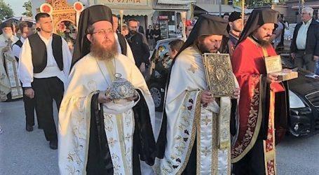 Εκδηλώσεις σε τοπικές Κοινότητες του Δήμου Κιλελέρ προς τιμήν των Αγίων Κωνσταντίνου και Ελένης