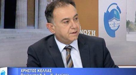 Κέλλας: «Συνεχίζουμε ενωμένοι για να πάμε τη Λάρισα και την Ελλάδα μπροστά»
