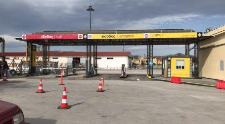Νέος χώρος στάθμευσης στο λιμάνι του Βόλου από τη Cityzen Parking & Services [εικόνες]