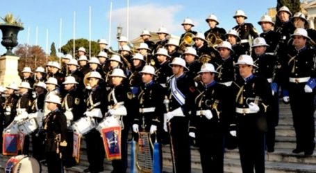 Η περίφημη Μπάντα του Πολεμικού Ναυτικού και φέτος σε μεγάλες συναυλίες σε Βόλο, Τρίκαλα και Φάρσαλα
