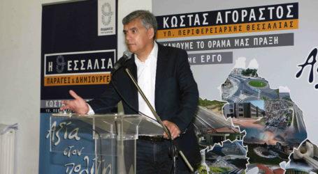 Κ. Αγοραστός από την Αργαλαστή: «το αύριο είναι δικό μας και θα το κερδίσουμε»