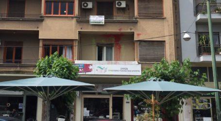ΣΥΡΙΖΑ Μαγνησίας: Πάρτε μαζικά μέρος στην εκδήλωση Τσιλιμίγκα
