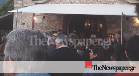 Πανηγυρίζει ο Ιερός Ναός Ζωοδόχου Πηγής στη Γορίτσα [εικόνες]