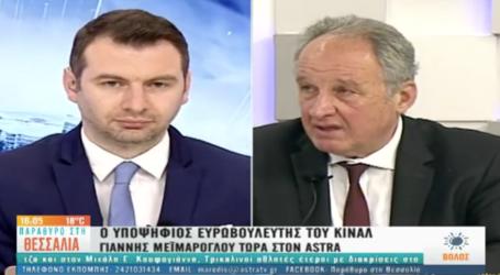 Ο υποψ. ευρωβουλευτής του ΚΙΝΑΛ Γ. Μεϊμάρογλου μιλάει στον Δ. Μαρέδη [βίντεο]