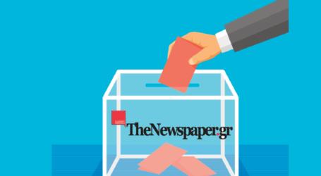 Mεγάλη δημοσκόπηση της Opinion Poll για το TheNewspaper.gr λίγο πριν την κάλπη