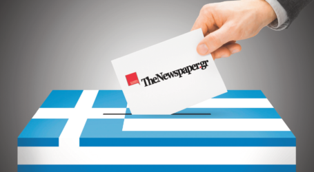 30.000 αναγνώστες ψήφισαν TheNewspaper.gr για την ενημέρωσή τους στις εκλογές